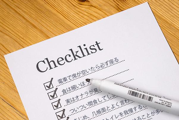 あなたの便秘の原因と対策、まるわかりチェックリスト